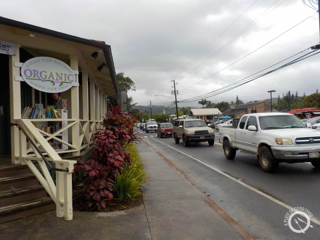 hanalei town center